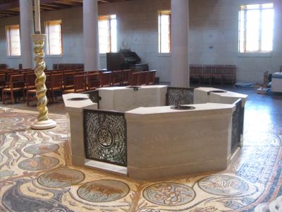 Baptismal Font, Church of the Transfiguration, Orleans, MA